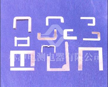 坡莫合金冲制E型铁芯