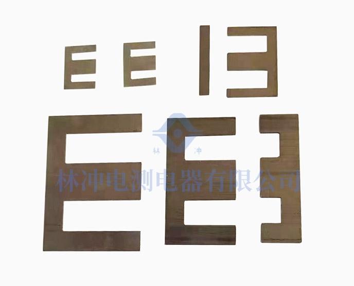 坡莫合金EI型冲片